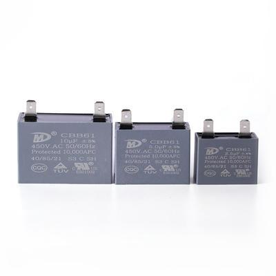 Ac fan run capacitor smoke exhaust capacitor
