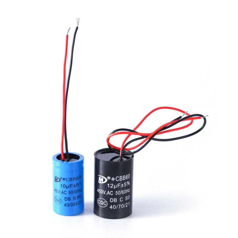 Wood working machine ac motor starter capacitor
