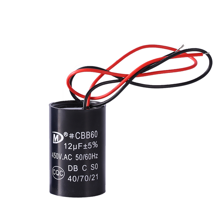 Rolling door motor run capacitors suppliers